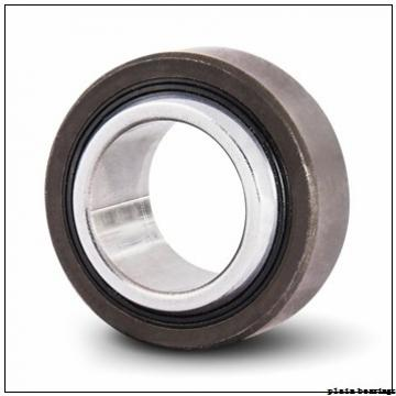 25 mm x 42 mm x 21 mm  LS GE25XS/K plain bearings