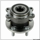 FAG 713619170 wheel bearings
